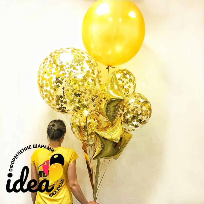 Букет шариков Вдохновение