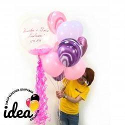 Воздушные шарики Розовые волны