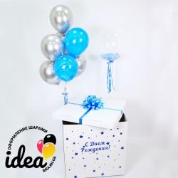 Коробка с сюрпризом (синяя тайна)