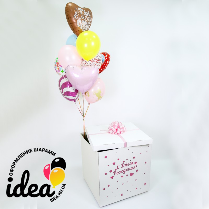 Коробка с сюрпризом (розовая тайна№1)