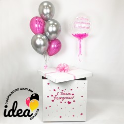 Коробка с сюрпризом (розовая тайна№2)