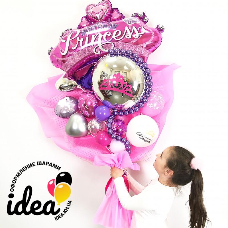 Огромный крафт букет шаров Маленькая принцесса