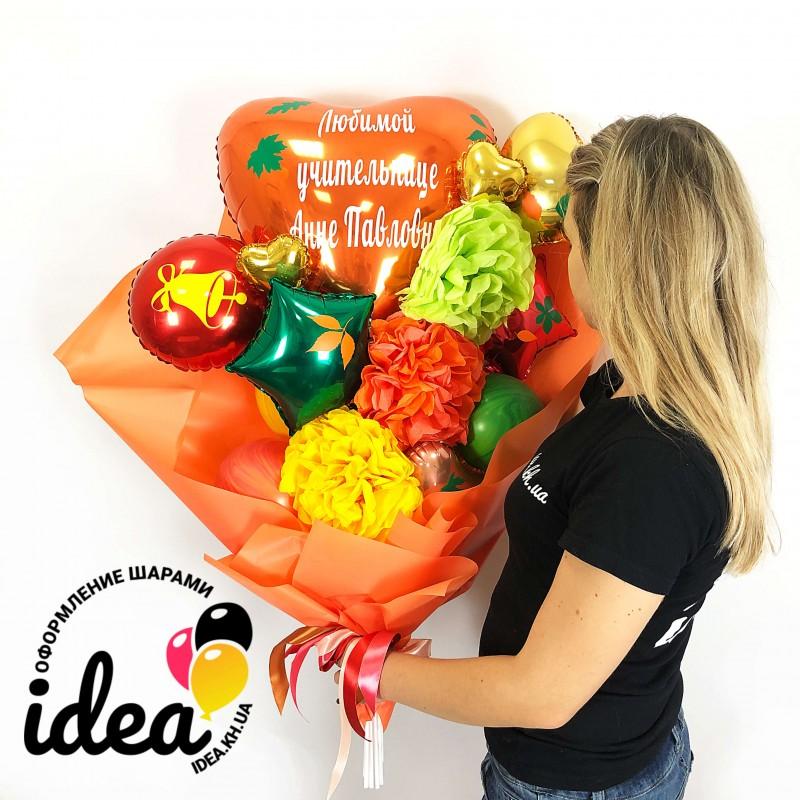 Крафтовый букет из шаров для учителя