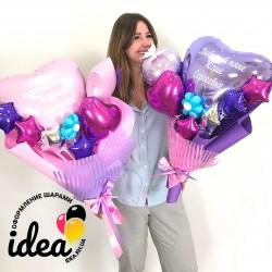 Крафтовый букет из шаров  Благодарность (1шт)