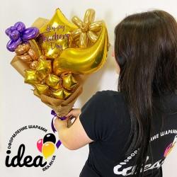 Крафт букет из шаров happy teachers day