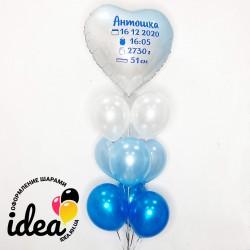 Букет гелиевых шаров с метрикой (мальчик)