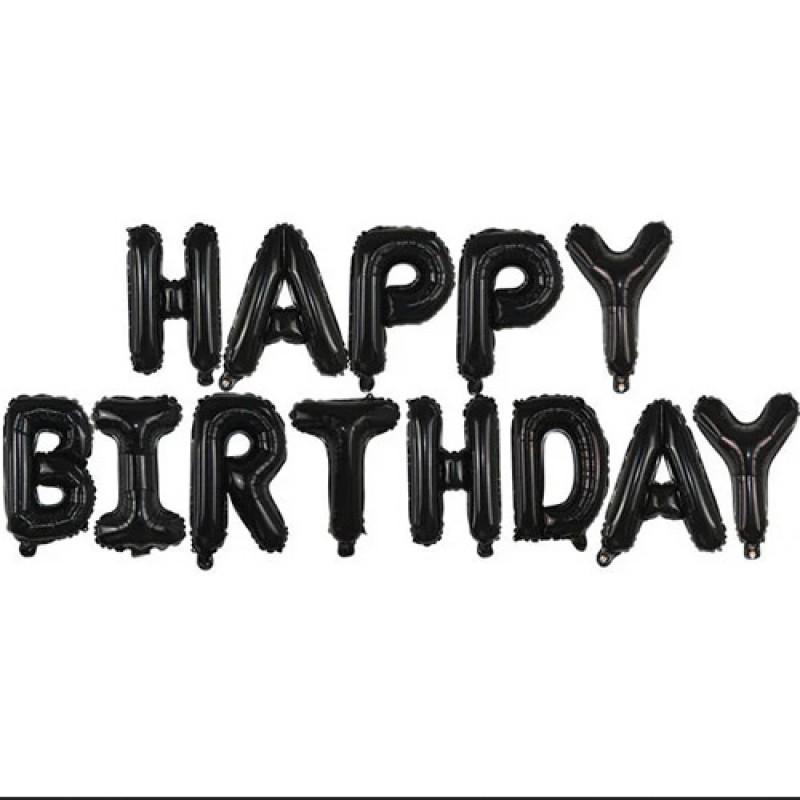 Гирлянда надутая воздухом Happy birthday черная