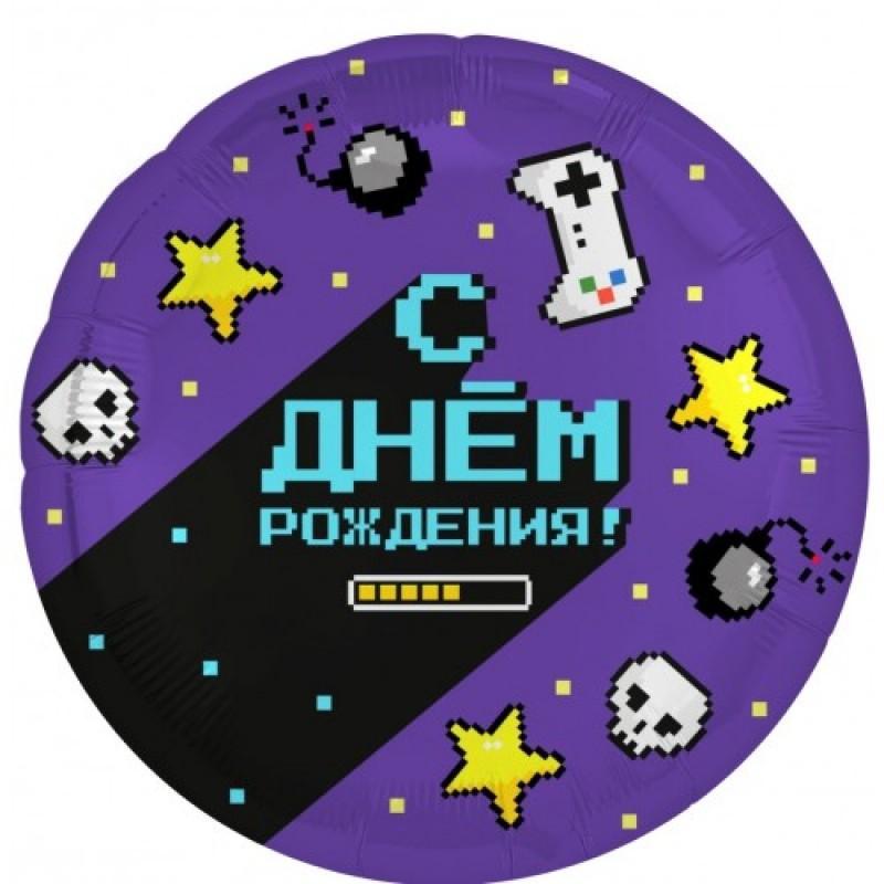 Шар с гелием Круг С ДР Геймер 45см