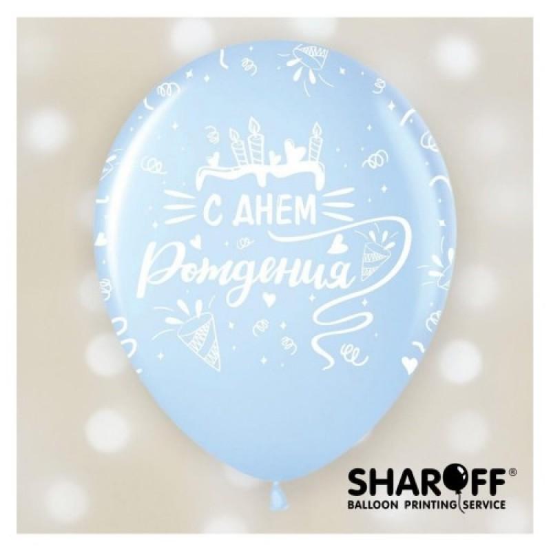 Шар с гелием, с рис С Днем Рождения, Пастель нежно-голубой, обработан HiFloat (1шт)