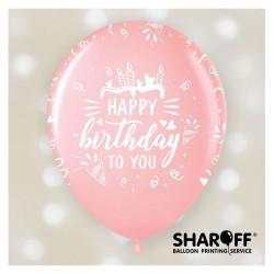 Шар с гелием, с рис Happy birthday to you, Пастель нежно-розовый, обработан HiFloat (1шт)