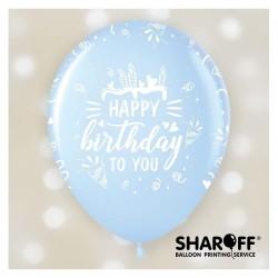 Шар с гелием, с рис Happy birthday to you, Пастель нежно-голубой, обработан HiFloat (1шт)